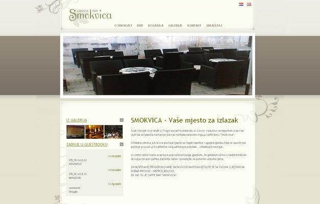 Lounge bar Smokvica